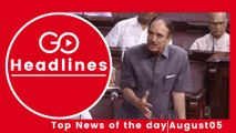Top News Headlines of the Hour (5 Aug, 4:45 PM)