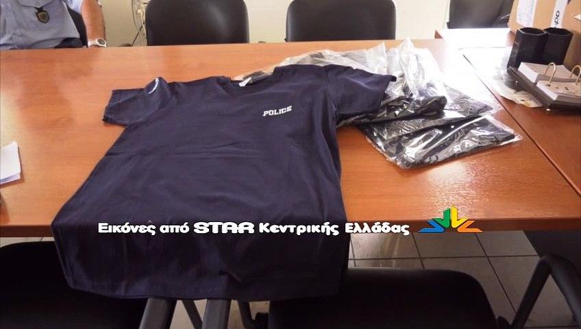 200 μπλουζάκια αστυνομίας προσέφερε το Πολυκατάστημα «Πολιτικός» στο προσωπικό της Αστυνομικής Διεύθυνσης  Φθ/δας