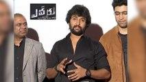 Natural Star Nani Speech At Adivi Seshs 'Evaru' Movie Trailer Launch Event || Filmibeat Telugu