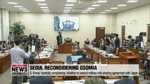 S. Korea 'carefully considering' whether to extend military info-sharing agreement with Japan