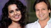 Article 370 हटाए जाने पर बोले Bollywood celebrities | वनइंडिया हिंदी