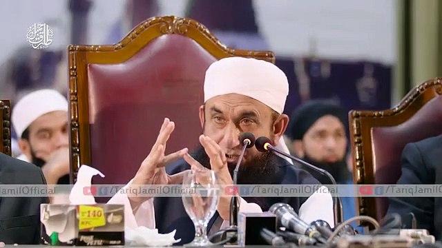 Oppressed - سب سے مظلوم رشتہ - Molana Tariq Jameel Latest Bayan