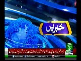 Bulletin 06pm 05 August 2019 Such News