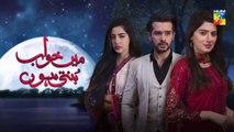 Main Khwab Bunti Hon Epi 21 HUM TV Drama 5 August 2019