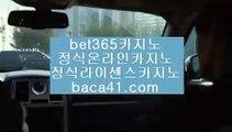 맞고사이트★COD마닐라▦baca41.com▦필리핀카지노에이전시▦포르쉐▦baca41.com★맞고사이트