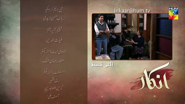 Inkaar Episode #23 Promo HUM TV Drama
