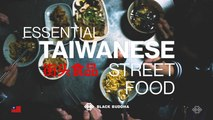 3 Must-Have Taiwanese Street Foods