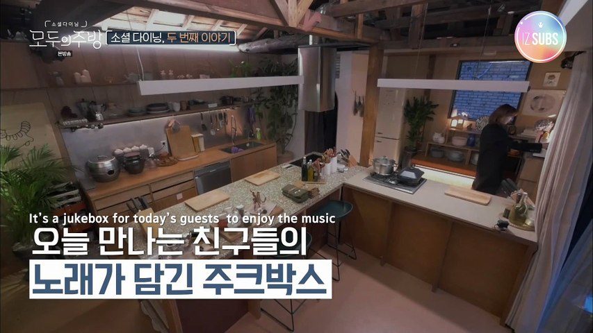 [ENG SUB] 190224 [Everyone's Kitchen] IZ*ONE Sakura EP 2 Part 1