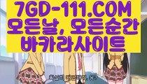 ™ 솔레어™⇲현금라이브카지노⇱ 【 7GD-111.COM 】전화카지노 안전카지노 클락카지노⇲현금라이브카지노⇱™ 솔레어™