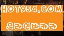 『솔레어총판 』《라이브바카라사이트》 【 HOT954.COM 】라이브카지노사이트  라이브바카라사이트《라이브바카라사이트》『솔레어총판 』