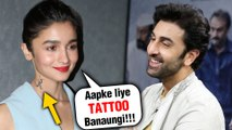 After Deepika Padukone, Alia Bhatt To Make A TATTOO For Ranbir Kapoor?