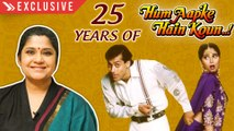 Renuka Shahane REVEALS UNKNOWN Facts About Salman Khan | Hum Aapke Hain Koun 25 Years Celebration