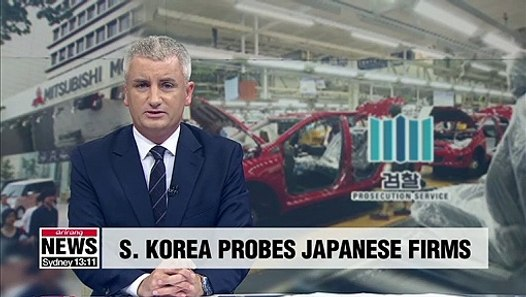 S  Korea probes Japanese auto parts suppliers over suspected price rigging