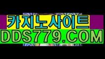 카지노게임의종류♠【▶aab889。COM◀】【▶것따액할러로할◀】룰렛게임방법 룰렛게임방법 ♠카지노게임의종류