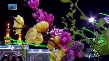 Hussain A.S. Likhna Manqabat Khawan - Syed Muhammad Ali Rizvi Shia Multimedia Team - SMT