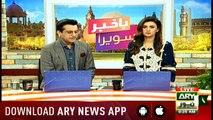 Bakhabar Savera with Shafaat Ali and Madiha Naqvi - 6th - August - 2019