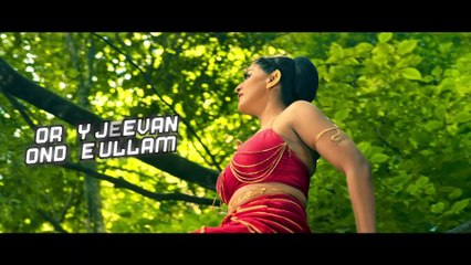 Ore Jeevan Lyrical video Official ¦ NEEYA 2 ¦ Jai, Raai Laxmi, Catherine Tresa, Varalaxmi