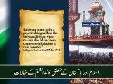 Quaid-e-Azam's ideas about Islam and Pakistan.