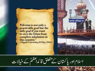 Quaid-e-Azam's ideas about Islam and Pakistan.