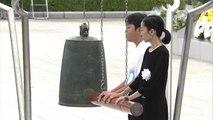 Japón dedica un minuto de silencio por las víctimas de Hiroshima