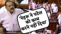 Loksabha में Jitendra singh बोले- अगर Nehru कश्मीर मामले में दखल नहीं देते तो न होता अनुच्छेद 370 |वन इंडिया हिंदी