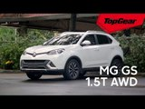 The turbocharged MG GS compact SUV