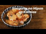 Sinigang na Hipon sa Kamias Recipe | Yummy Ph