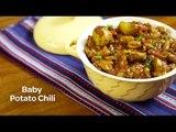 Baby Potato Chili