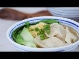 Wonton Noodle Soup Recipe | Yummy Ph