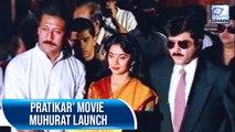 Pratikar Movie Muhurat Launch | Anil, Madhuri, Jackie | Flashback Video