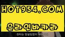 『바카라추천 』《온라인바카라》 【 HOT954.COM 】바카라  생활바카라《온라인바카라》『바카라추천 』
