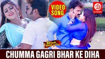 Pawan Singh (2019) का सबसे बड़ा हिट Video Song | चुम्मा गगरी भर के दिह् | Superhit Bhojpuri Songs