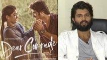 Is Vijay Devarakonda Upset With Dear Comrade Result ?    Filmibeat Telugu