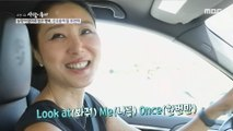 [PEOPLE] be poor at English,휴먼다큐 사람이좋다  20190806