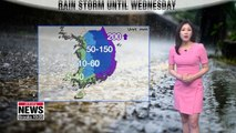 Typhoon is on the way, rain with strong wind expected until tomorrow _ 080619