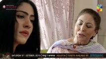 Main Khwab Bunti Hon Epi 22 HUM TV Drama 6 August 2019