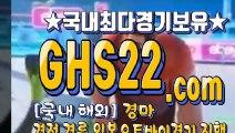 한국경마사이트주소 ※ [GHS 22. 시오엠] •́ 한국경마사이트주소