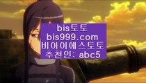 시스템배팅✨파워볼일일분석✨파워볼실전분석✨파워볼강의✨/파트너코드: abc5//bis999.com시스템배팅