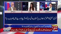 Haroon Rasheed Response On PM Imran Khan's Speech In Parliament Today..