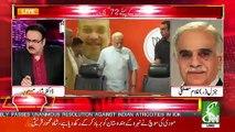 Aaj Ka Agar Joint Session Na Hota To Shayad Hum Behtar Pegham Detey-Ghulam Mustafa