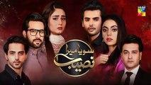 Soya Mera Naseeb Episode @44 HUM TV Drama 8 August 2019