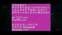 카지노인생▶▶온라인마이다스§필리핀온라인§pb-1212.com§pb-1212.com§pb-1212.com§pb-1212.com§pb-1212.com§pb-1212.com§pb-1212.com§추억의바카라§▶▶카지노인생
