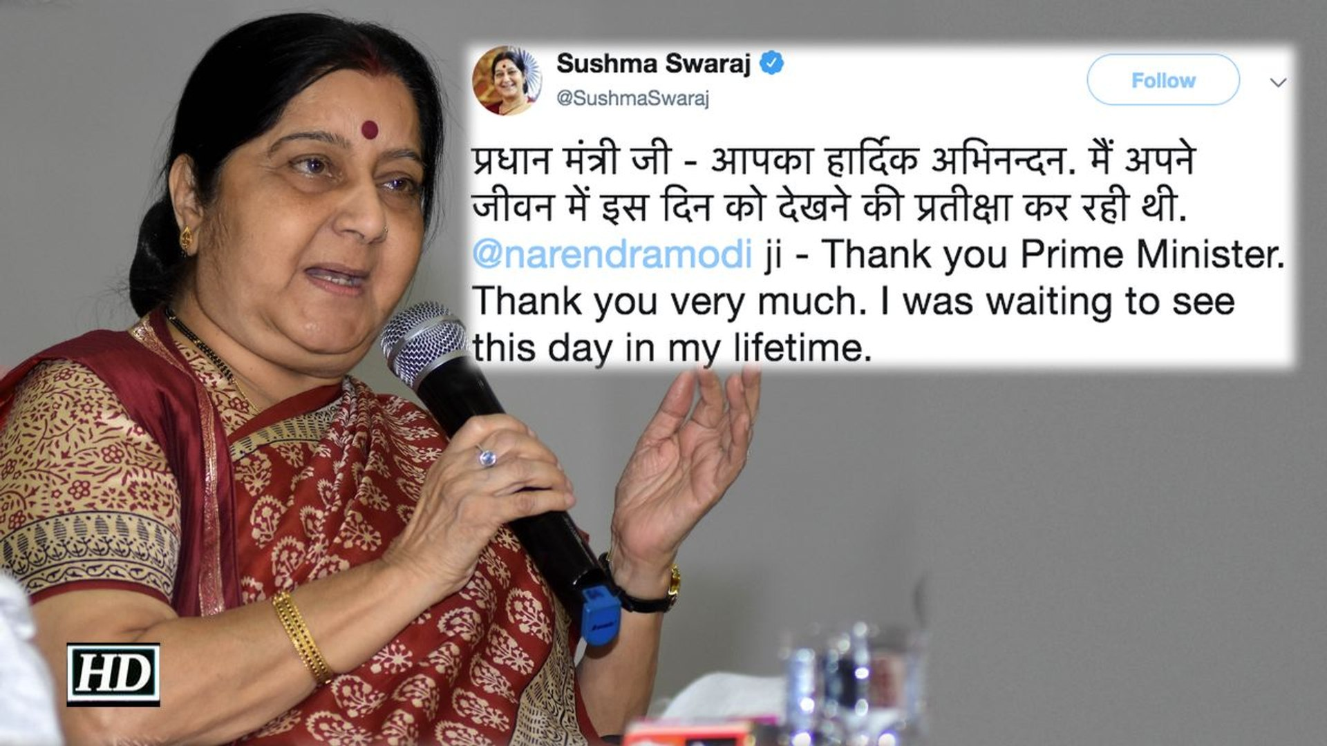 Waiting for the day Art 370 scrapped: Sushma's last tweet