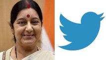 Sushma Swaraj: Sushma Swaraj was a ROCK STAR on twitter,Here's proof  | FilmiBeat