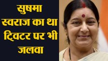 Sushma Swaraj's top Tweets on twitter which was fabulous | Boldsky