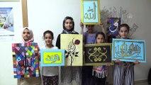 Kur'an kursunda, tatilin keyfini de çıkarıyorlar (2) - DİYARBAKIR