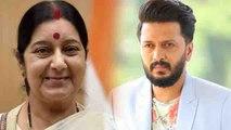 Sushma Swaraj: When she came to Ritesh Deshmukh's film shooting set | Boldsky