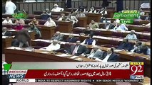 Sheikh Rasheed aggressive speech in National Assembly | 7 August 2019