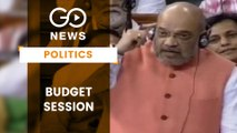 36 Bills Passed In This Budget Session