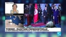 Présidentielle en Tunisie : L'actuel ministre de la défense, candidat de Nida Tounes